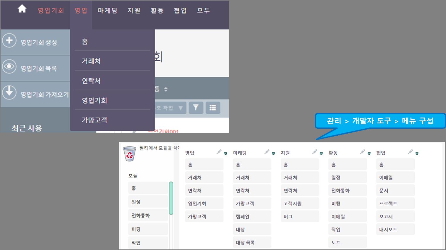 main_menu__001p.png